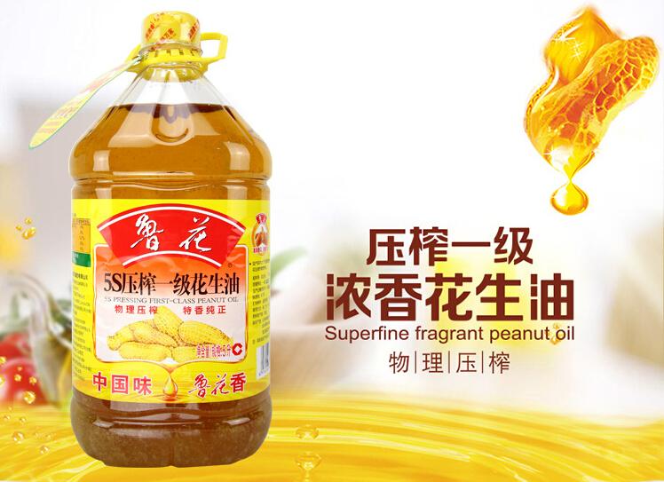 天津食用油生产厂家